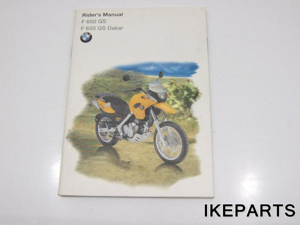 Bmw f650 manual service youtube.